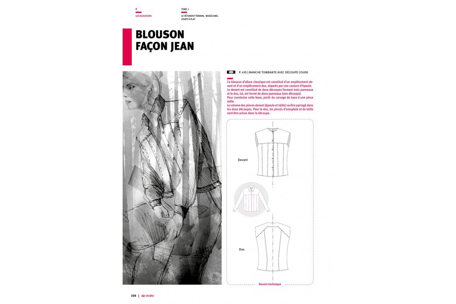 Blouson façon jean