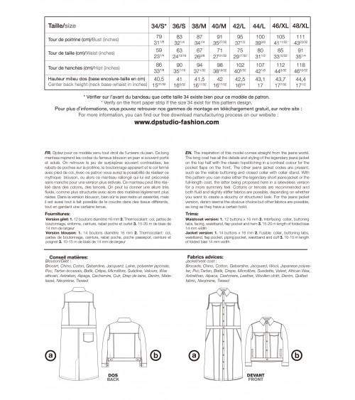 Blouson/gilet effet jean, à découpes et sans manche